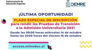 Miércoles 14 de octubre: nuevo plazo de inscripción a la Prueba de Transición 2021
