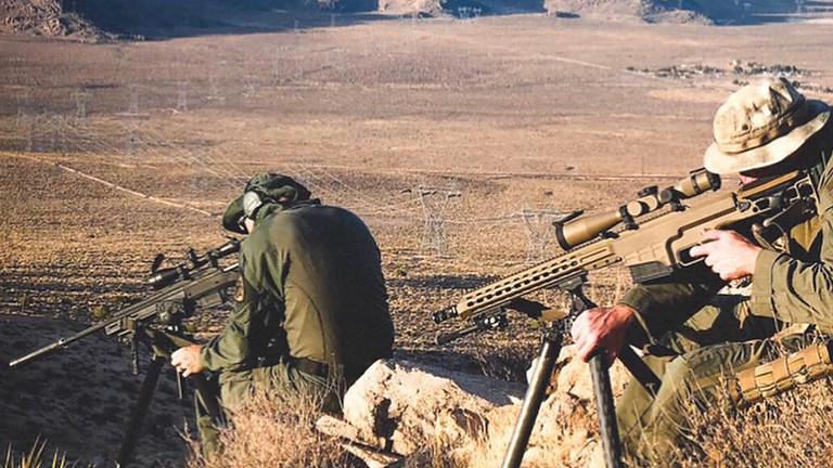 Advanced Sniper [LEO Only]