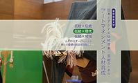 スクリーンショット 2020-12-15 19.40.11.png