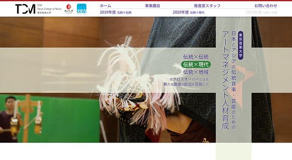 スクリーンショット 2021-01-26 16.50.55.png