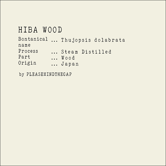 Hiba Wood essential oil 10ML  日本羅漢柏(青森檜木)精油 10ML