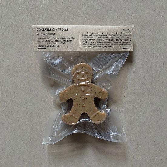 Gingerbread Man Soap   薑餅人皂