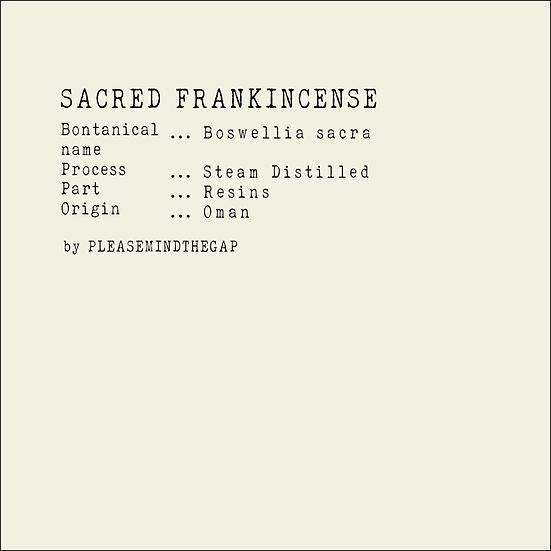 Sacred Frankincense White essential oil 10ML 阿曼神聖乳香精油 10ML