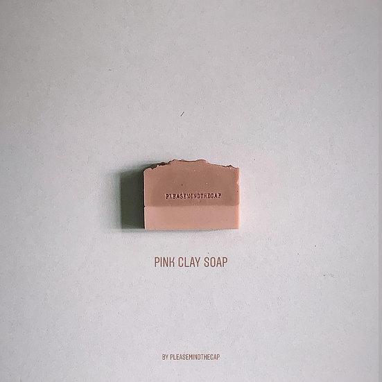 Pink Clay Soap | 粉紅石泥皂