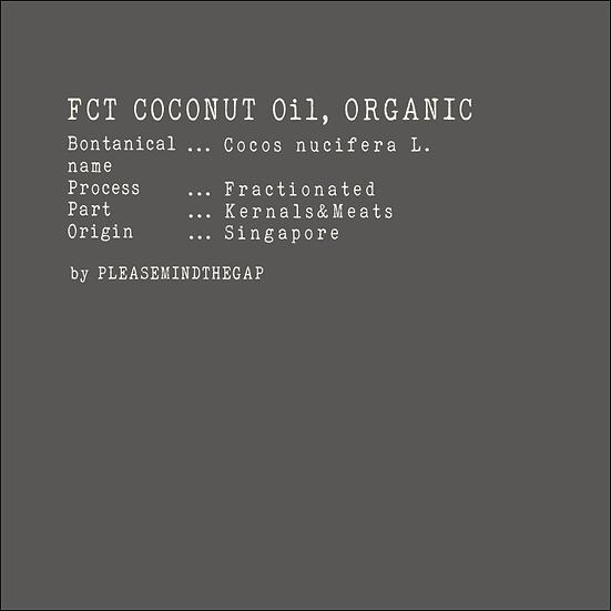Fractionated Coconut Oil, Organic 有機分餾椰子油 100ML