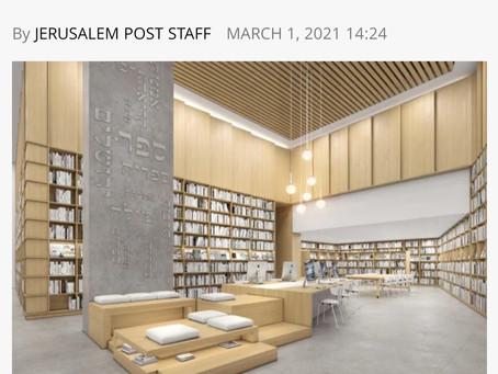Jerusalem Public Library Planned
