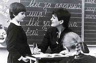 CULTURAL AWARENESS: Life of Children in USSR