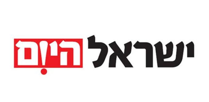 טור בישראל היום: לרפא את השברים