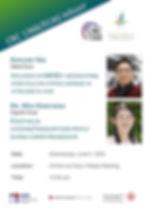 Seminar flyer_20200603.jpg