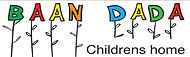 Baan Dada Childrens home logo