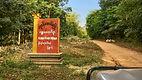 Jhoe Khar Prout Community