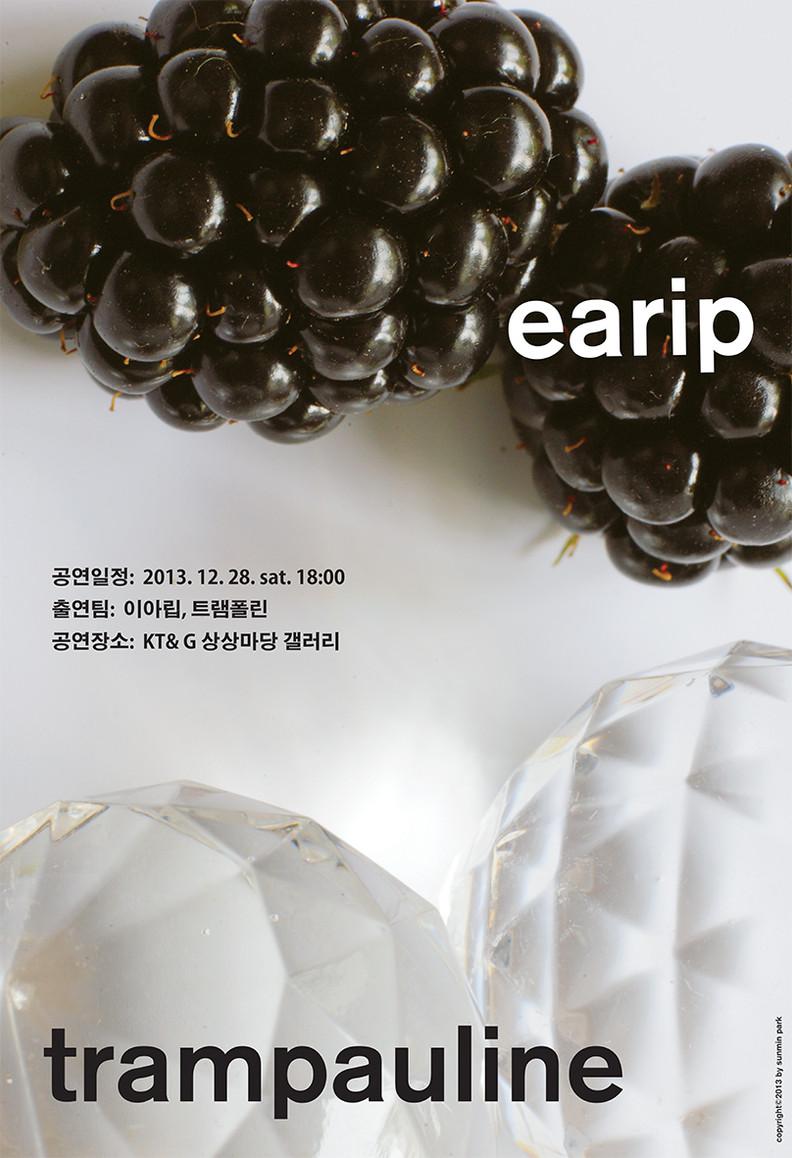 earip & trampauline -concert poster