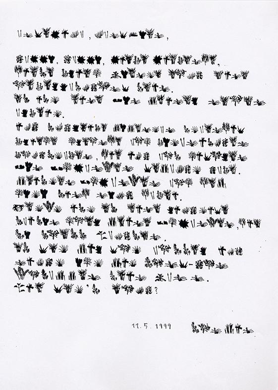 1999.5.11