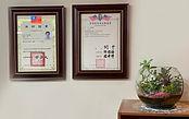 LI GUAN LAW OFFICE PIC-2.jpg