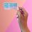 Thumbnail: Sticker Pack (SALE)