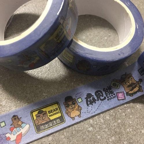麻甩熊 愛旅行 和紙膠紙(MT)