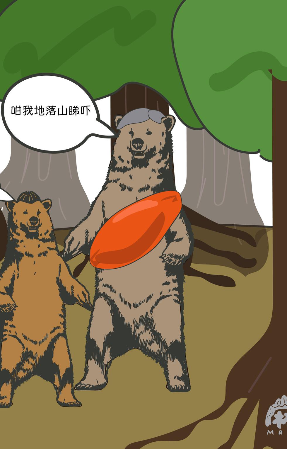BG story-03.jpg