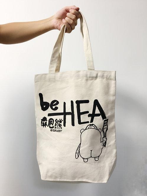 麻甩熊 BE HEA 帆布袋