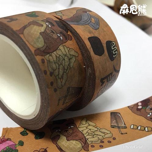 麻甩熊 香港美食 和紙膠紙(MT)