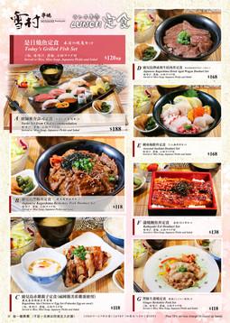 sesson_lunch Menu_202008-01.jpg