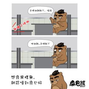 #叉燒油雞飯 #茶餐廳 #香港美食