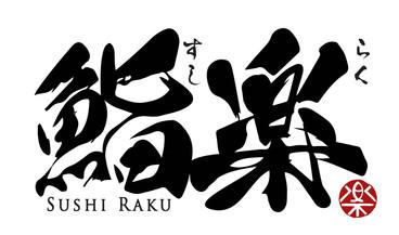 Logo for Japanese restaurant
