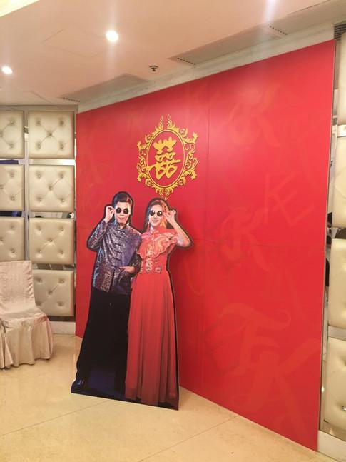 #ChineseTheme