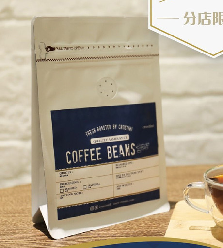 咖啡豆包裝(鍚紙袋印刷)