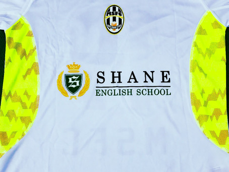 New Mighty Shane Away Kit REVEALED