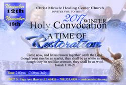 2017 Winter HC