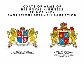 COAT OF ARMS OF THE ROYAL HOUSE OF BAGRA