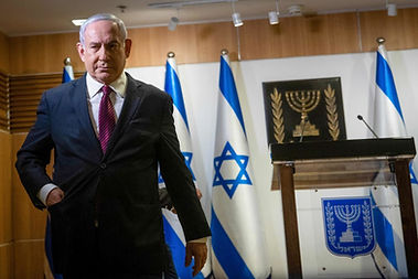 netanyahu-Israel-government.jpg