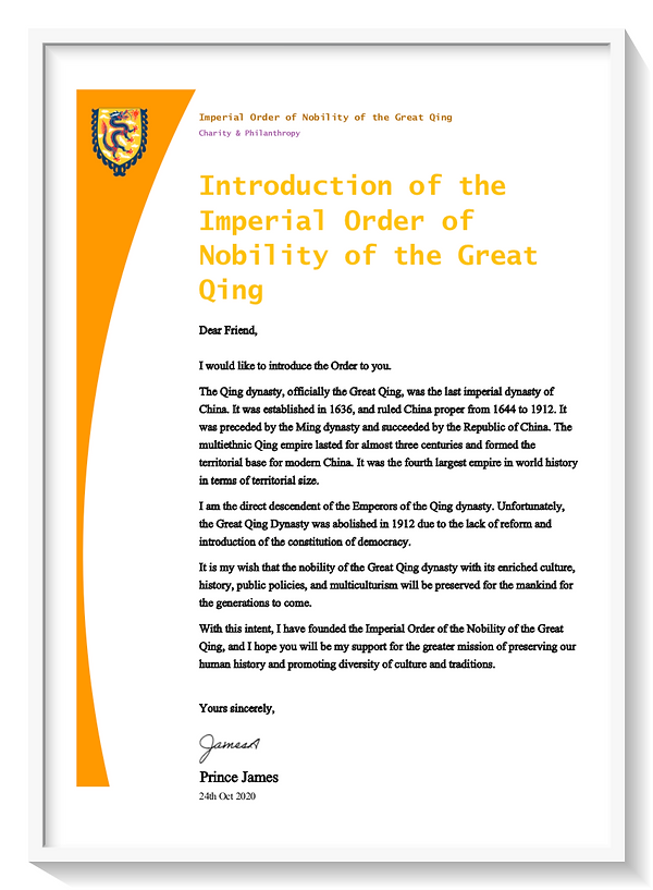 Imperial Order of Nobility of the Great Qing 3.png