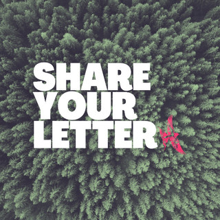share your letter forest_edited.jpg