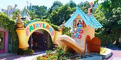 Childrens Fairyland.jpg