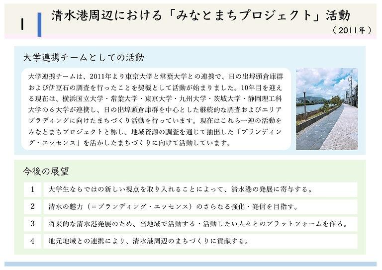 展示デザイン完成版_page-0001-min.jpg