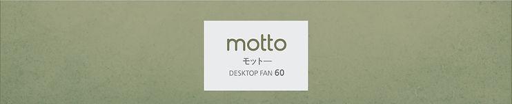 Motto%20Description-01_edited.jpg