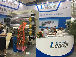 Leader Machinery выставка