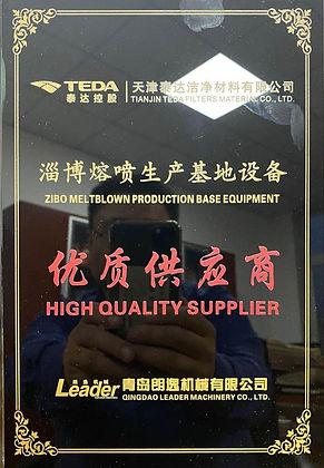 TEDA_certificate.jpg