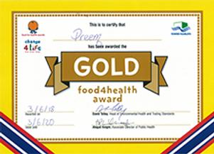 Pream-brickland-Gold-award-image.png