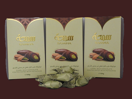 Coated Dates with Pistachios -  3 boxes