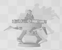 Bombard Miniature.png