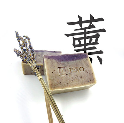 Lavender Relaxing Soap Bar by zero