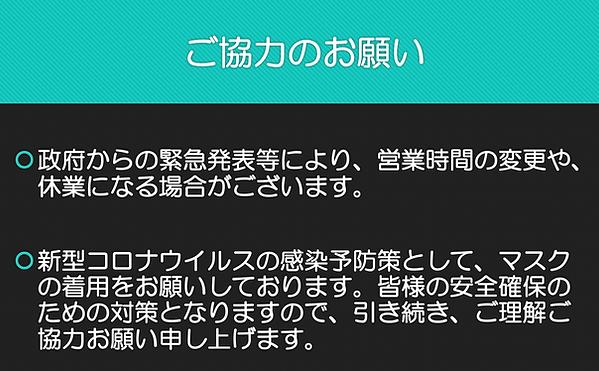 Screenshot 2021-03-15_14-44-04-202.png