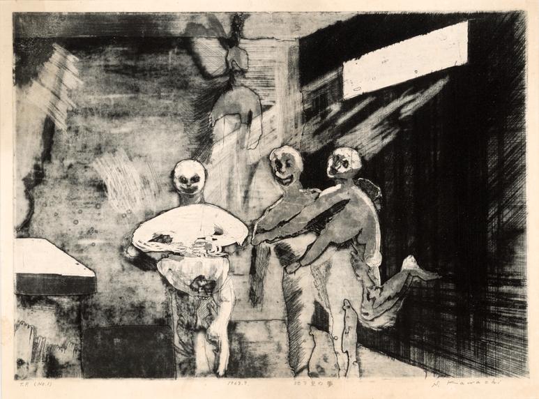 地下室の夢 1968年 .png