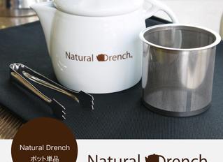 紙フィルターを使わないコーヒーポット Natural Drench®|ブランディング