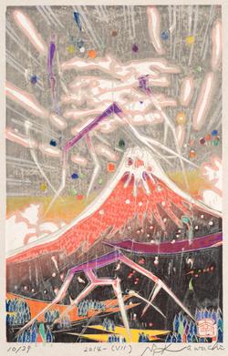 雷鳴不二(Ⅶ) 2014年