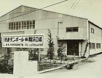 tokushima-rekishi02.jpg