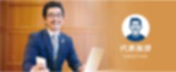 会社概要 | PLUS.aプラスエー | 日本