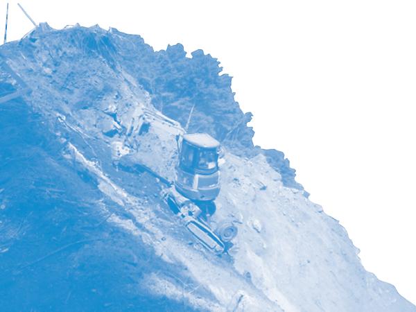 吉紀コーポレーション株式会社|徳島・四国・西日本エリアの高所堀削・高所法面施工、ドローン、建設